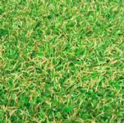 Fresh Meadow Artificial Grass 18mm Pile Height